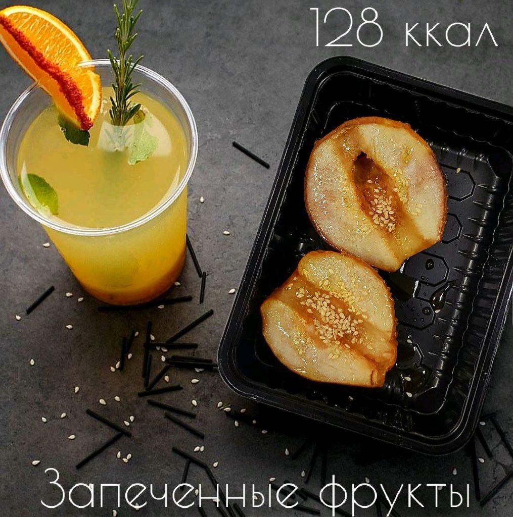 Ha8RDEtiA1M